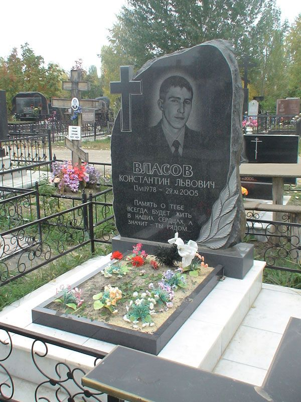 памятники на могилу саратов