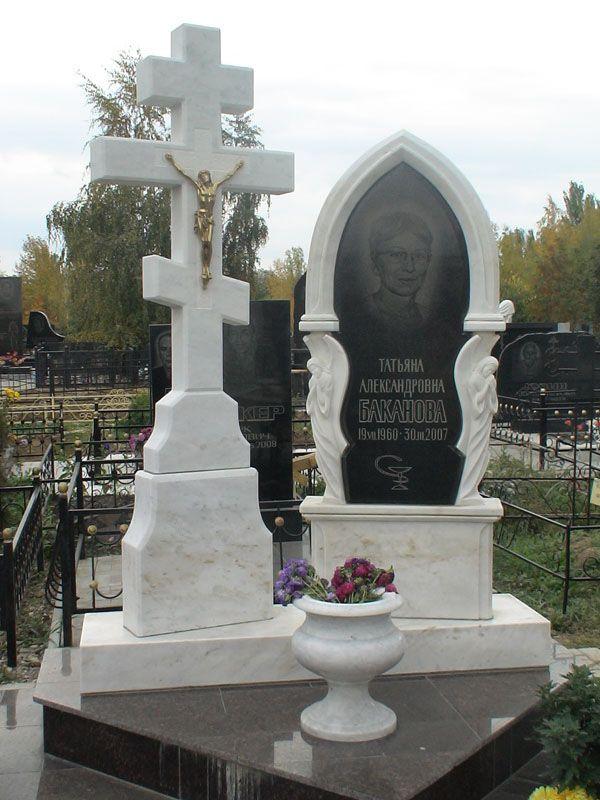 Адреса изготовление памятников саратов заказать памятник на кладбище у консервного завода поиск могил