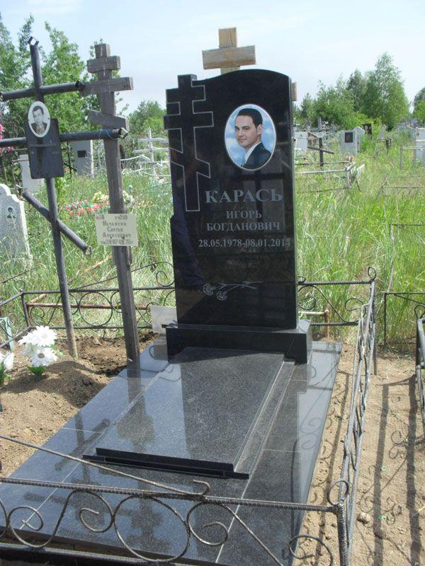Изготовление памятников на заказ в саратове недорого изготовление памятников южное кладбище